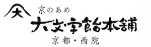 大文字飴本舗