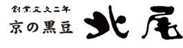 京の黒豆 北尾